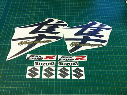 Picture of Suzuki Hayabusa GSX 1300R 2008 - 2009  Carbon Fibre replacement Decals / Stickers