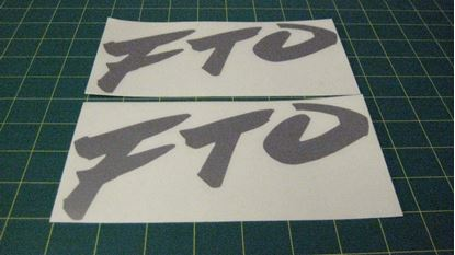 Picture of Mitsubishi Mivec FTO GPX replacement side Decals  / Stickers