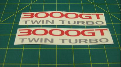Picture of Mitsubishi 3000GT Twin Turbor Decals / Stickers