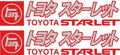 Picture of Toyota Starlet JDM Decals / Stickers