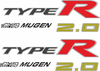 Picture of Honda Civic FN2 Mugen Type R replacement side Decals / Stickers