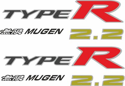 Picture of Honda Civic 2.2 FN2 Mugen Type R replacement side Decals / Stickers