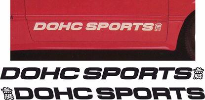 "Picture of Honda Acura Integra ""Mugen DOHC SPORTS"" Restoration lower door Decals / Stickers"