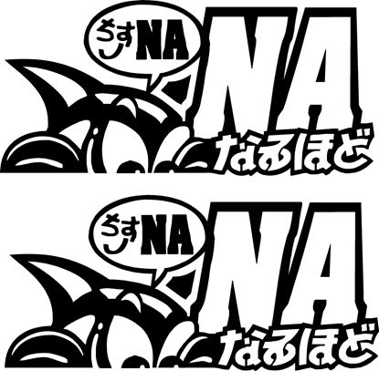 "Picture of ""NA"" JDM  Option Decals / Stickers"
