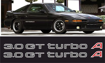 "Picture of Toyota  Supra 1988  ""3.0 GT Turbo A""  side Decals / Stickers"