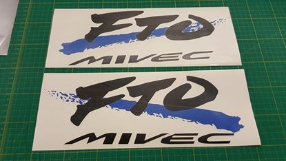 "Picture of Mitsubishi FTO  ""FTO Mivec"" Side replacement Decals / Stickers"