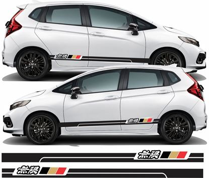 Picture of Honda Jazz Mugen side Stripes / Stickers
