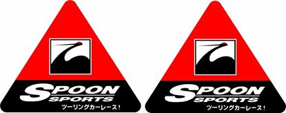 "Picture of Honda Civic / Integra ""Spoon Sports"" Decals / Stickers"