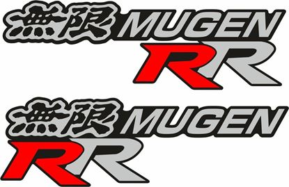 "Picture of Honda Integra / Accord /  Civic Type ""Mugen RR"" Decals / Stickers"