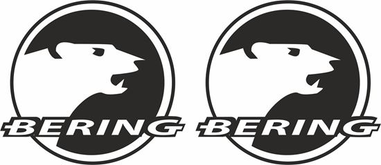 """Picture of """"Bering"""" Track and street race sponsor logo"""