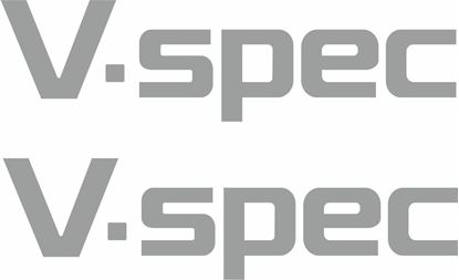 Picture of Nissan Skyline R33 GTR V-Spec replacement rear Decal / Sticker