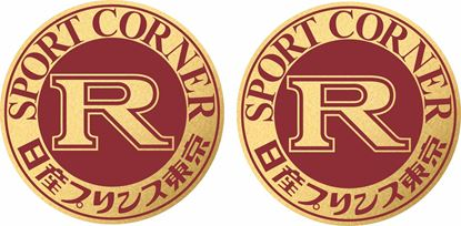Picture of Nissan Prince Tokyo Sport Corner Decals / Stickers