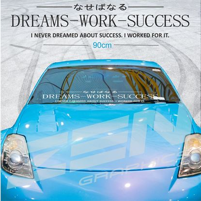 "Picture of ""DREAMS - WORK - SUCCESS"" Screen Decal / Sticker"