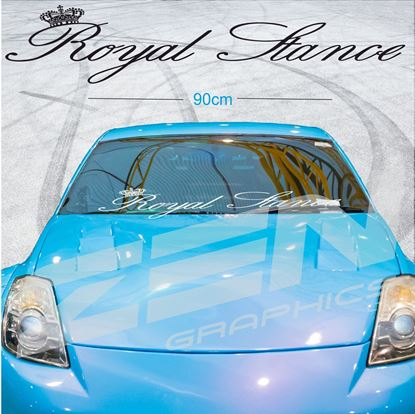 """Picture of """"Royal Stance"""" Screen Decal / Sticker"""