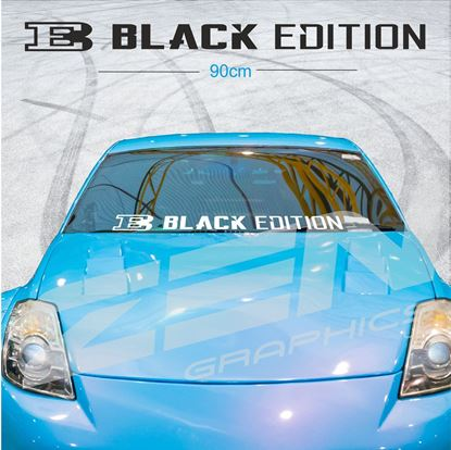 """Picture of """"Black Edition"""" Screen Decal / Sticker"""