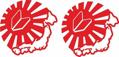 "Picture of ""Sun Origin Japan"" JDM Decals / Stickers"