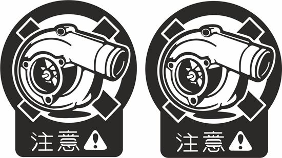 """Picture of """"Caution Turbo"""" JDM Decals / Stickers"""