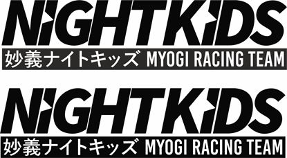 "Picture of ""Night Kids"" JDM Decals / Stickers"