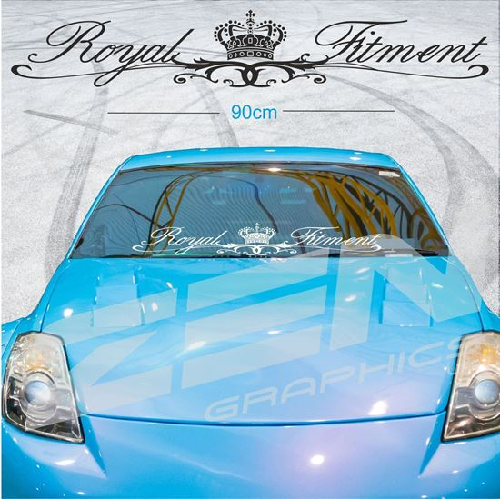 "Picture of ""Royal Fitment"" Screen Decal / Sticker"