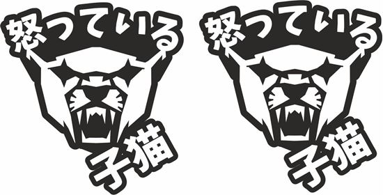 "Picture of ""Angry Kitteh Cat"" Japanese JDM Decals / Stickers"
