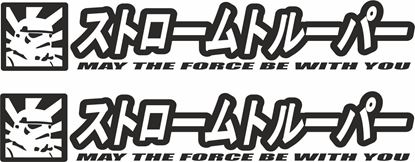"Picture of Storm Trooper ""May the force be with you"" JDM  Decals / Stickers"