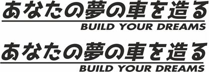 "Picture of ""Build Your Dreams"" Japanese JDM  Decals / Stickers"