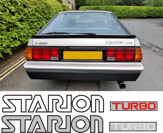 "Picture of Mitsubishi ""Starion Turbo"" replacement Rear Hatch  Decal / Sticker"