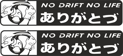 """Picture of """"No Drift No Life"""" Option JDM  Decals / Stickers"""