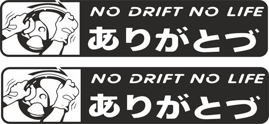 "Picture of ""No Drift No Life"" Option JDM  Decals / Stickers"