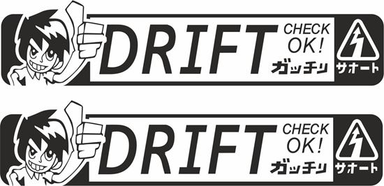 "Picture of ""Drift Check OK!"" Option JDM  Decals / Stickers"