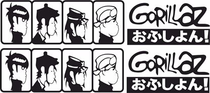 """Picture of """"Gorillaz""""Option JDM  Decals / Stickers"""