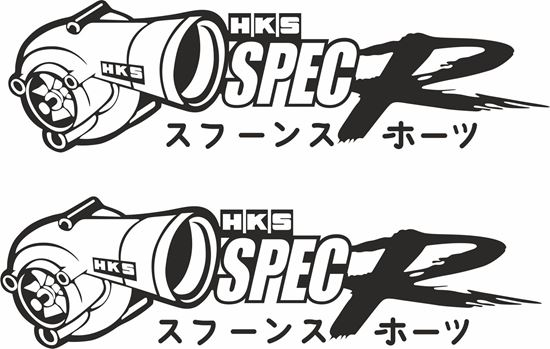 """Picture of """"HKS Spec R"""" JDM  Decals / Stickers"""