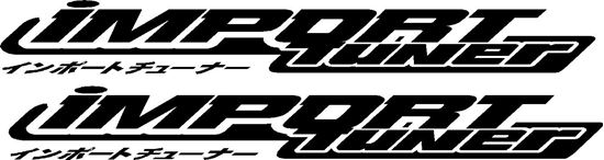 "Picture of ""Import Tuner"" JDM  Decals / Stickers"