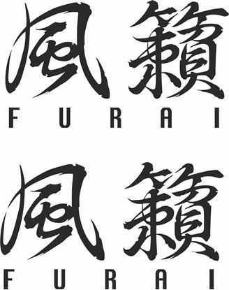 Picture of Mazda Furai  Decals / Stickers