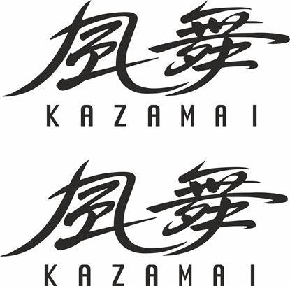 Picture of Mazda Kazamai Decals / Stickers