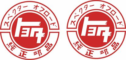 "Picture of ""Toyota Teq"" JDM  Decals / Stickers"