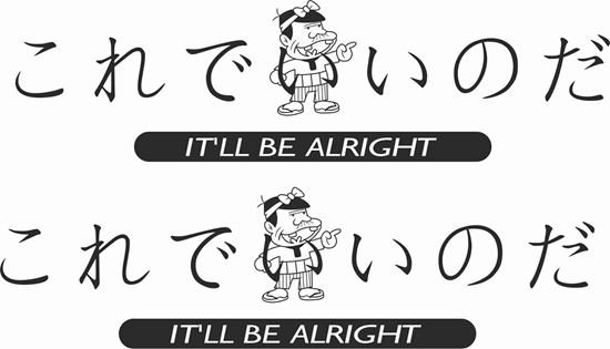 """Picture of """"It'll be alright"""" JDM  Decals / Stickers"""