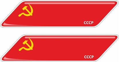 Picture of USSR / CCP 70mm Exterior Gel Badges