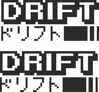 "Picture of ""Drift"" JDM Decals / Stickers"