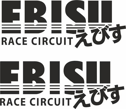 "Picture of ""Ebisu Race Circuit"" JDM Decals / Stickers"