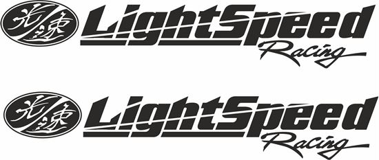 "Picture of ""Light Speed Racing"" Track and street race sponsor logo"