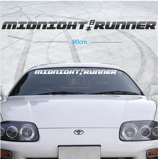 """Picture of """"Midnight Runner"""" Screen Decal / Sticker"""