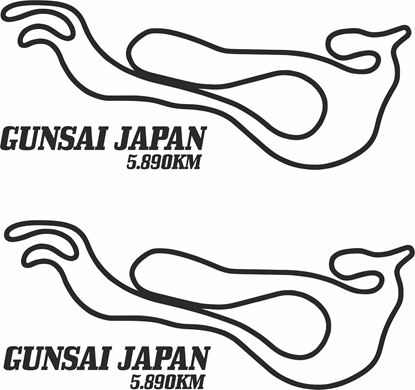"Picture of ""Gunsai Japan"" JDM Decals / Stickers"