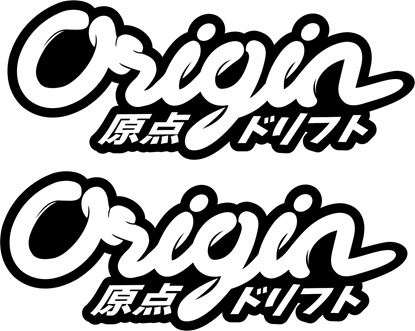 "Picture of ""origin"" JDM Decals / Stickers"
