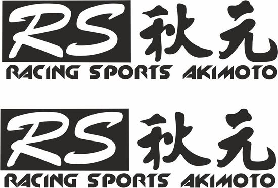 "Picture of ""RS Racing Sports Akimoto"" Decals / Stickers"