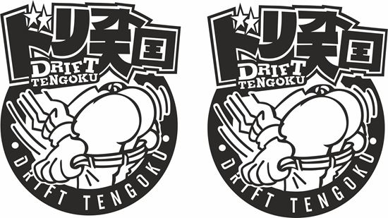 "Picture of ""Drift Engoku"" JDM Decals / Stickers"