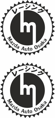 Picture of Mazda Auto Osaka Decals / Stickers