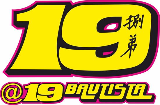 "Picture of ""19 Bautista"" Alvaro Bautista Track and street race nose cone number Decal / Sticker"