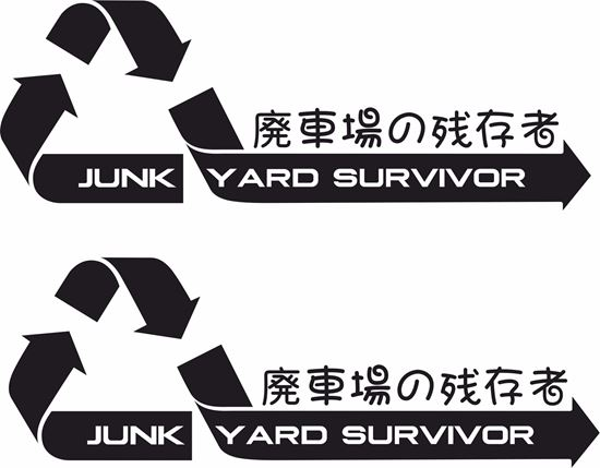 "Picture of ""Junk Yard Survivor"" JDM Decals / Stickers"