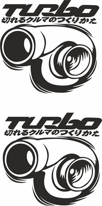 """Picture of """"Turbo"""" JDM Decals / Stickers"""